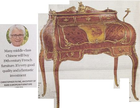 SCMP-FrenchFurniture