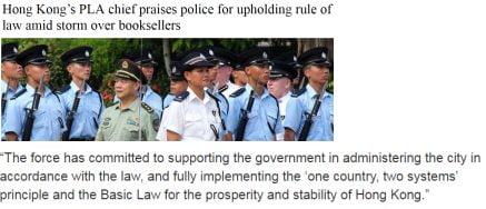SCMP-PLA-police
