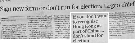 SCMP-SignNew