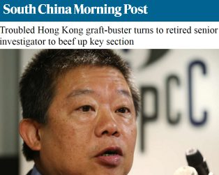 SCMP-Troubled