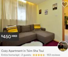 Airbnb-tst