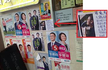 ElectionPosters
