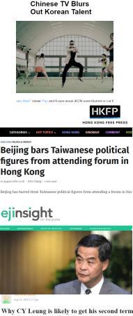 HKFP-BeijingBars