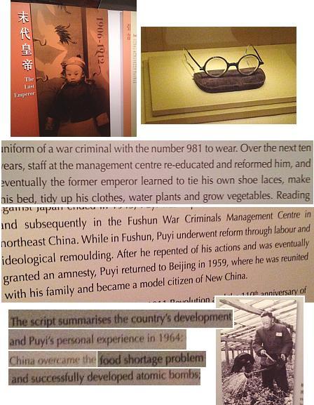 Puyi-exhib