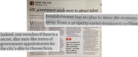 SCMP-HK-govt-needs