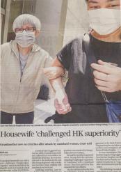 SCMP-HousewifeChallenged