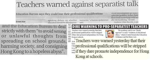 SCMP-TeachersWarned