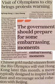 SCMP-VisitOlymp