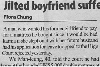 Stan-mattress