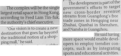 scmp-thecompl