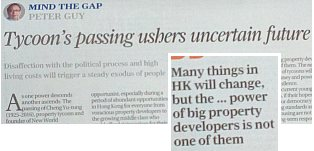 scmp-tycoonspassing