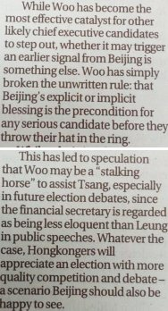 scmp-whilewoo