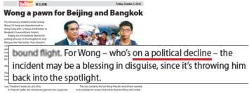 stan-wonga