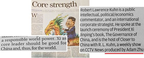 scmp-corestrength