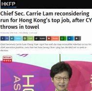 hkfp-carrielamrecon