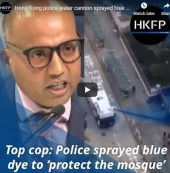 Blues for Allah   Big Lychee, Various Sectors